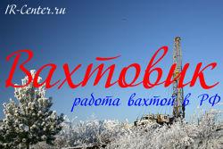 частные объявления на авито в н.новгороде